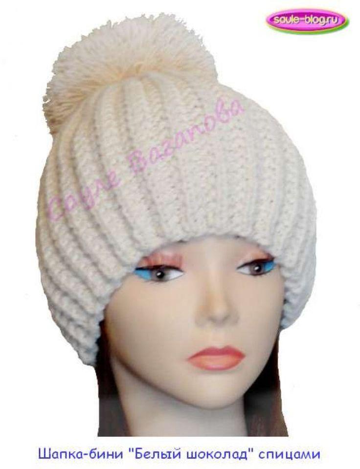 Роскошная шапка французской резинкой спицами