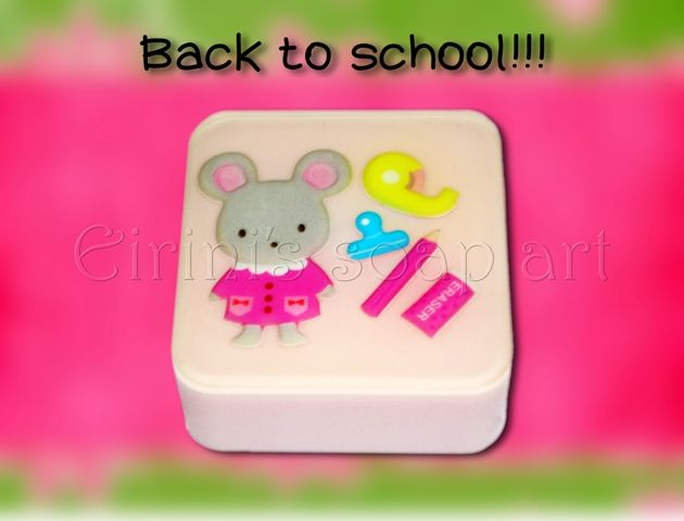 Back to school 1 soap
