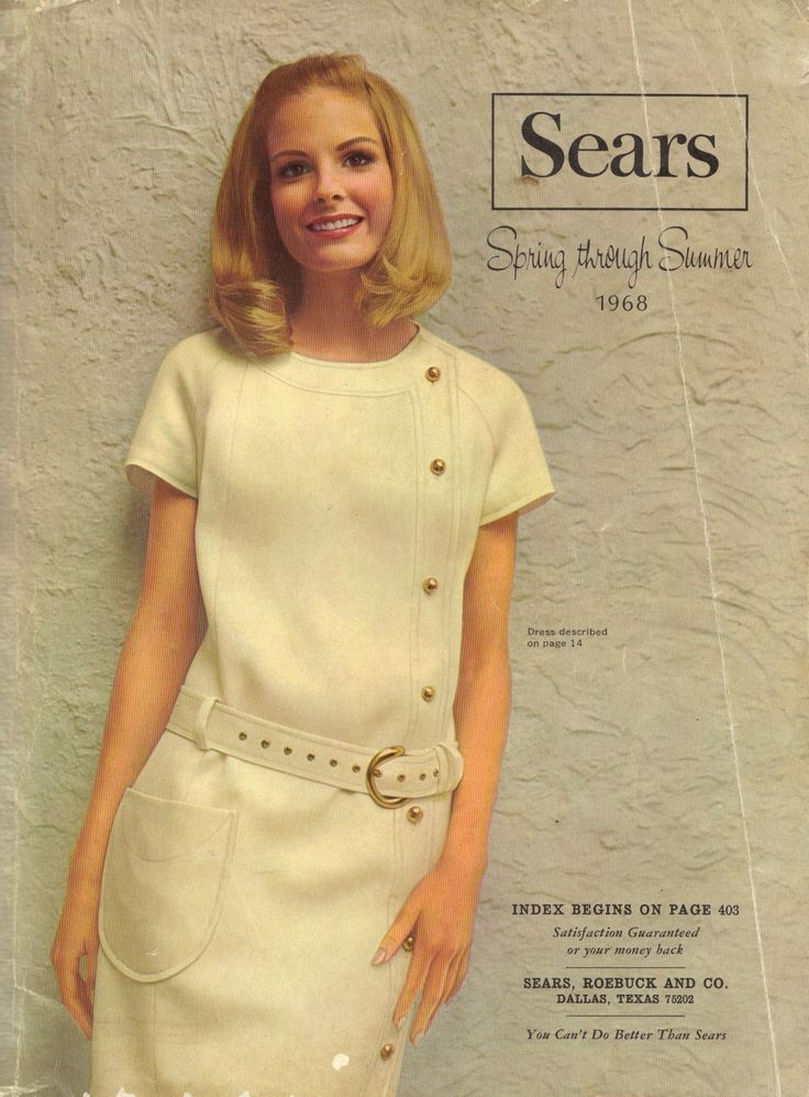 dress style 1950s 1969s helicopter names list