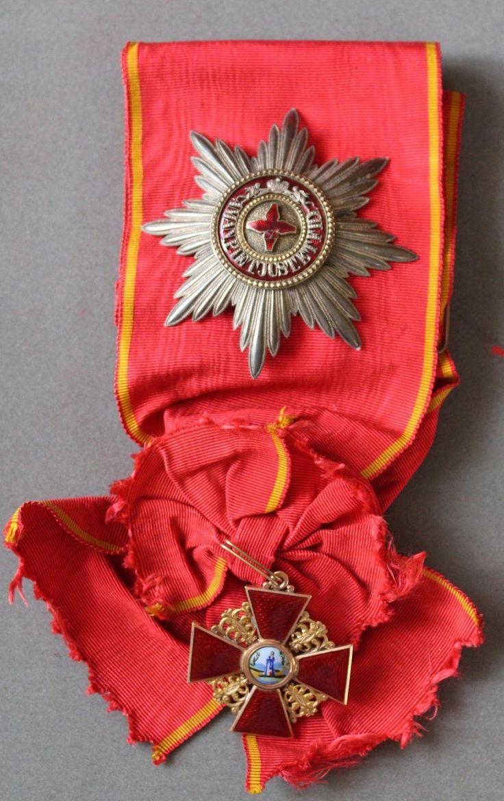 RUSSIE  ORDRE DE SAINTE-ANNE, créé en 1735. Ensemble de 1ère classe (Grand Croix) - Bayeux Enchères - 05/04/2015