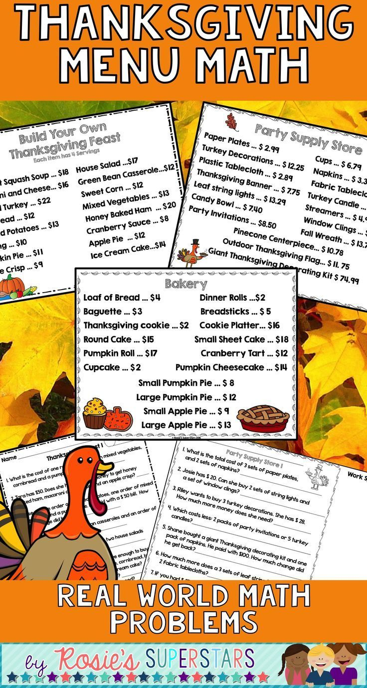 Engaging Real World Math For Thanksgiving Use These Differentiated Menus For Students To Practice Real Math Worksheets Word Problems Subtraction Word Problems