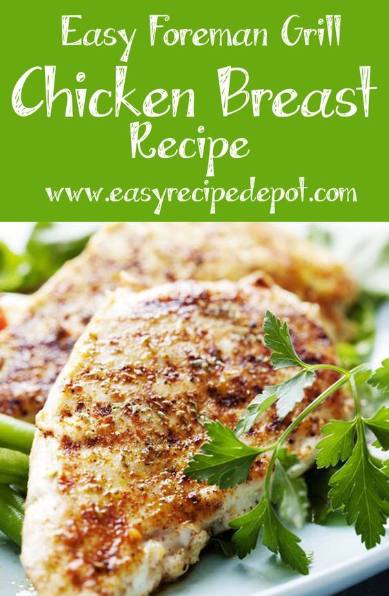 Quick and easy George Foreman Grill chicken breast recipe. You will love just how easy it is to make delicious boneless skinless chicken breast on that new George Foreman Grill you got!