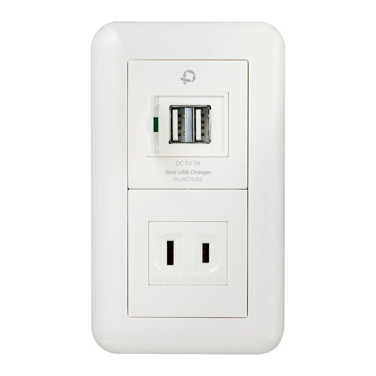 PLANEX 『壁ハメ派シリーズ - KABEHAMEHA -』壁面埋め込み型 USB充電対応 ACコンセント(USB2ポートモデル) PL-KC1US2