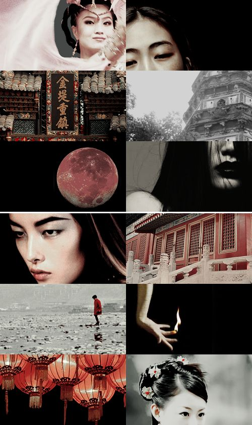 the witches of china are beautiful, fluid creatures. they dance under the moon and move with such grace that even the gods are mesmerised. the witches of china cast their curses through movement - entrancing others until they collapse under these tempting creatures' spell.