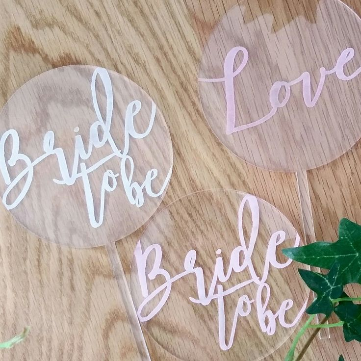 Acrylic cake toppers for all occassions. www.therusticatheart.com