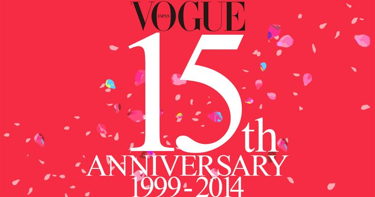 VOGUE JAPAN 15th Anniversary 1999~2014