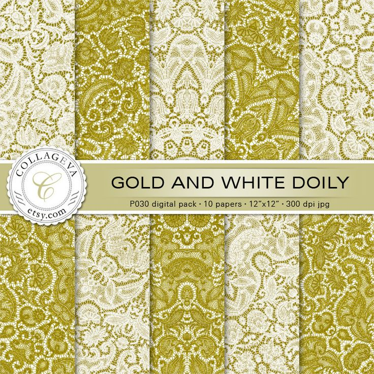 """Gold & White Doily (P030) Digital Papers, 10 Printable Images 12x12"""" Lace Crochet, Wedding, Wall Art, Vintage Gold, Romantic Shabby Chic by collageva on Etsy"""