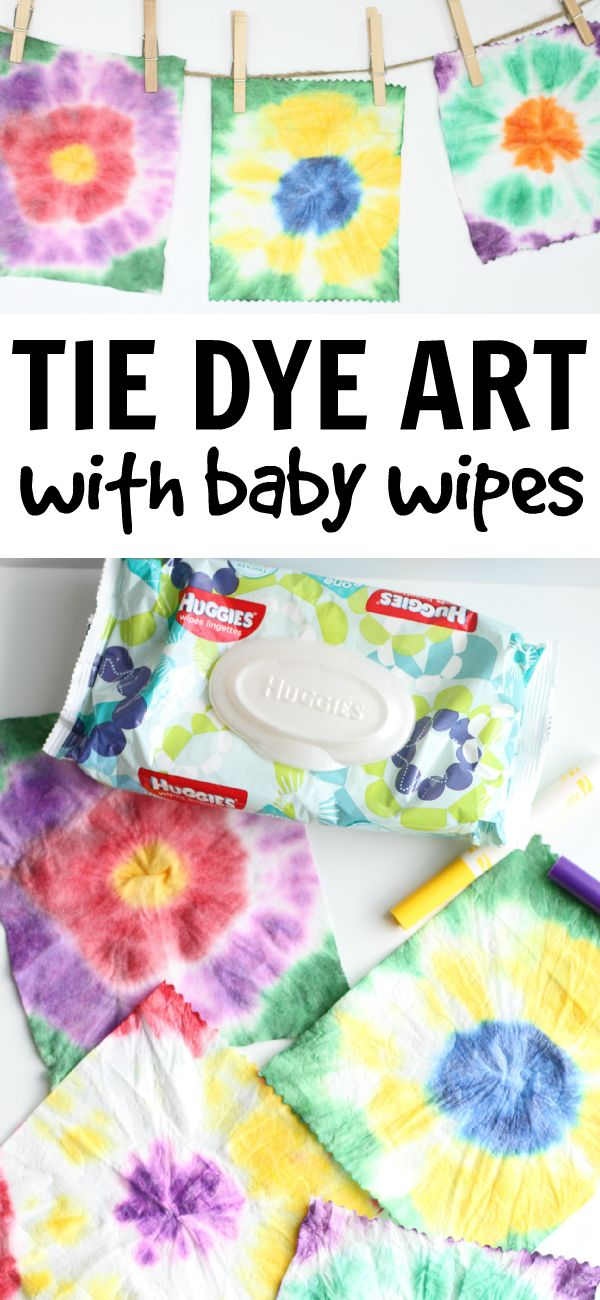 this tie dye art is made from BABY WIPES. the perfect easy craft for your older child to do while you change the baby.