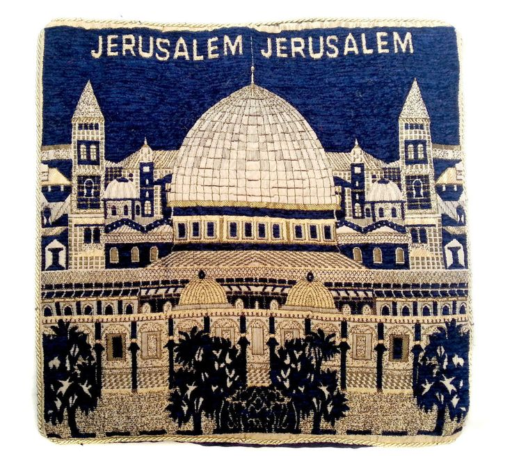 Blue Jerusalem Pillow Cushion Case Cover Home Decor Judaica Israel 15.7""