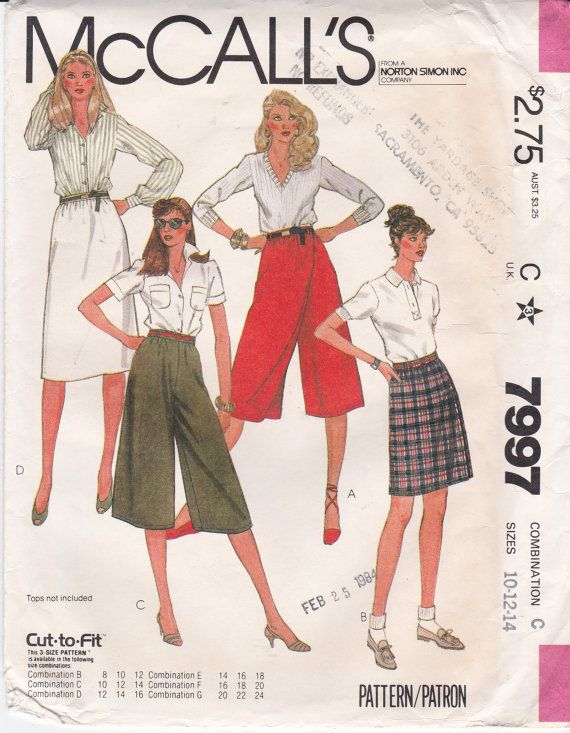 Culottes and Skirt 1980's Split Skirt A-Line Skirt by Ziatacraft