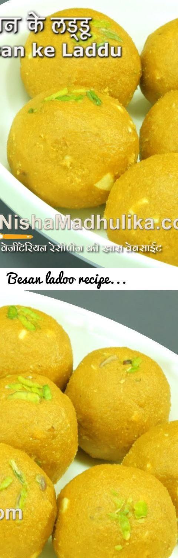 Besan ladoo recipe - How to make besan ladoo - Besan laddu... Tags: besan laddu recipe in hindi, punjabi besan ladoo, besan laddu recipe video, besan laddu recipe in marathi, besan laddu recipe in microwave, how to make perfect besan ladoo, magad ke laddu, Indian sweets recipe, diwali sweets recipe, rava besan ladoo, besan churma ladoo recipe, quick besan ladoo recipe, gram flour ladoo recipe, senagapindi laddu, diwali recipes 2016, Chickpea Flour (Besan) Laddu Recipe, Chickpea Flour (Besan)…