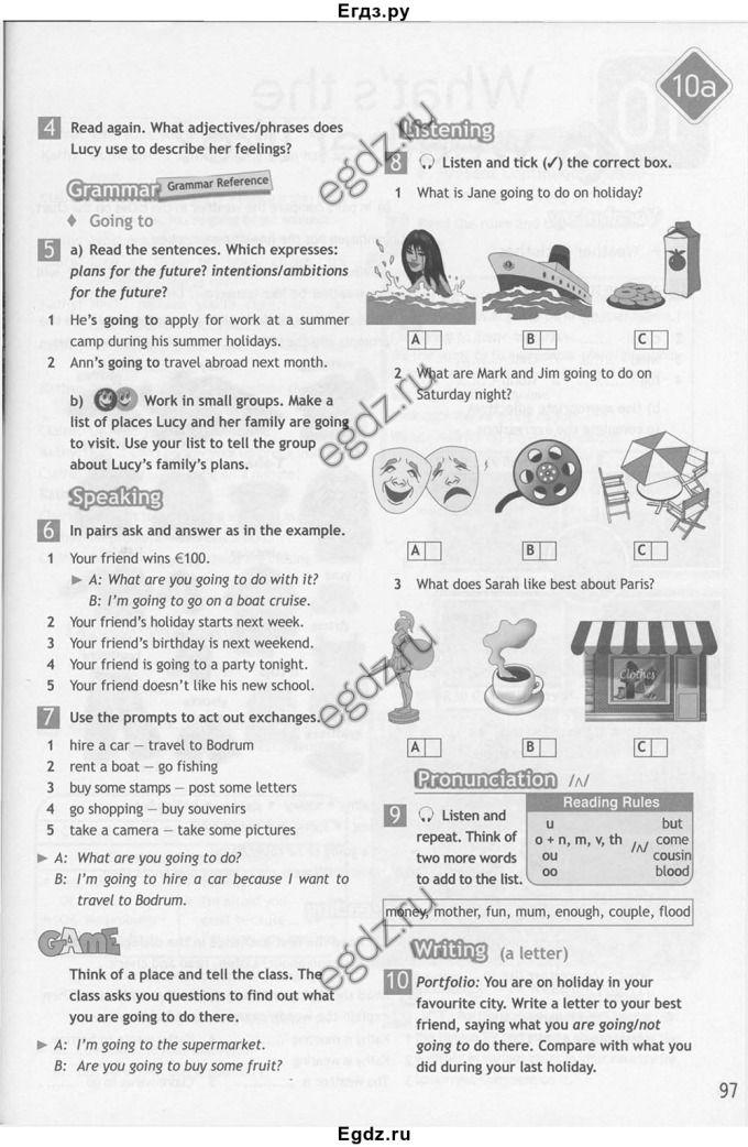 ответы английскому гдз класса языку spotlight учебник по 6