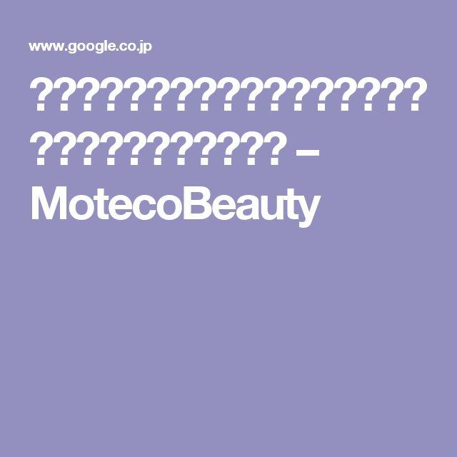 ウエスト・下腹・アンダーバスト激ヤセ!驚異のろっ骨エクサ – MotecoBeauty