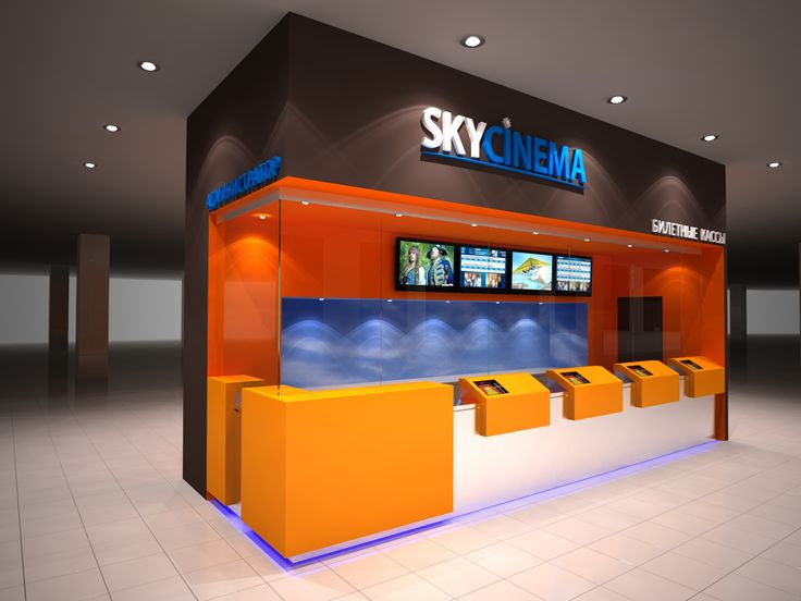 Sky Cinema  http://interiya.ru/ - Барные стойки. Доставка по всей России, Тел.: +7 (495) 956 37 77, 8 800 200 4000 (Москва, по России бесплатно)