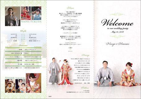 制作実例集|結婚式席次表ペーパーアイテム専門のハッピーリーフ