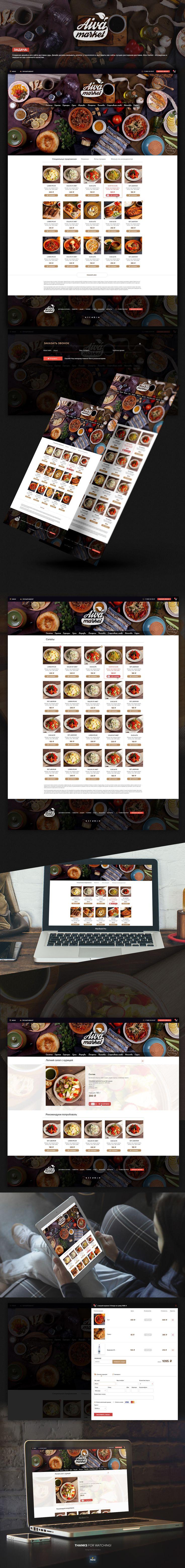 Aiva market - catering shop design on Behance