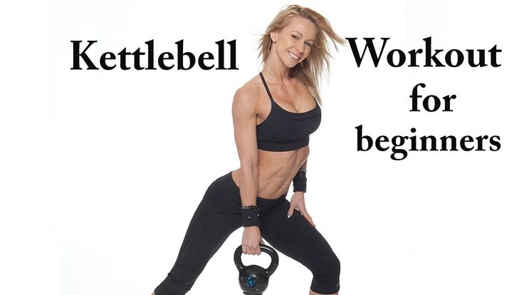 Kettlebell Workout for Beginners. This chick has a killer body! If this workout does that for her than I'm ready to be sore!!