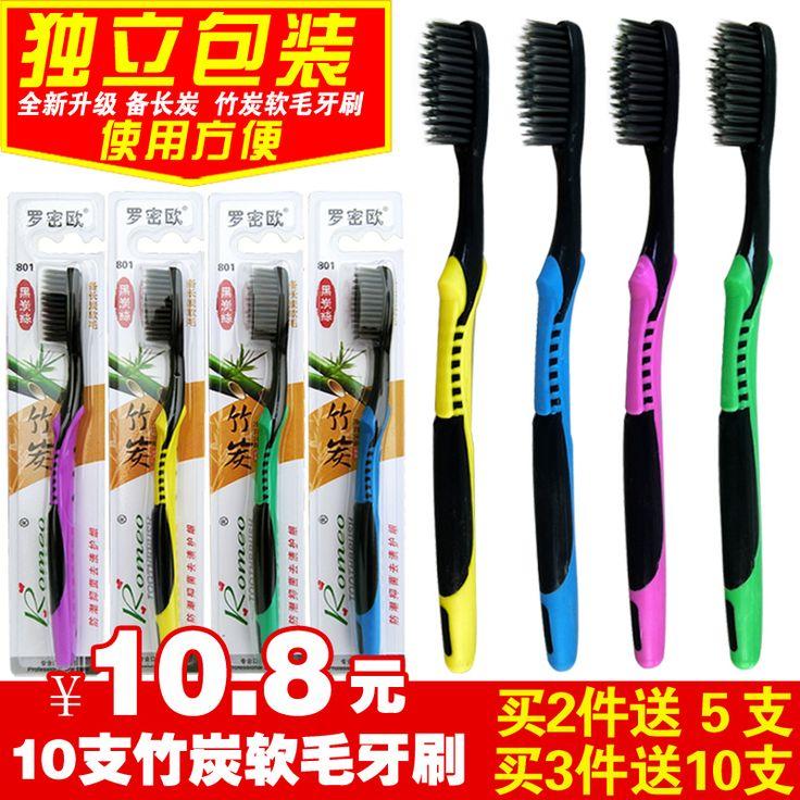 Импорт угль зубной щетки для взрослой ультрадисперсной мягкой зубной щетки Мао коммунисты 10 Family Pack специальной оптовая подлинная свободная перевозка груз - Taobao
