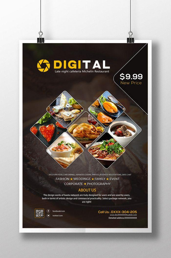 Canteen restaurant hotel food poster design PSD PSD Free Download Pikbest Food poster design Menu card design Food poster