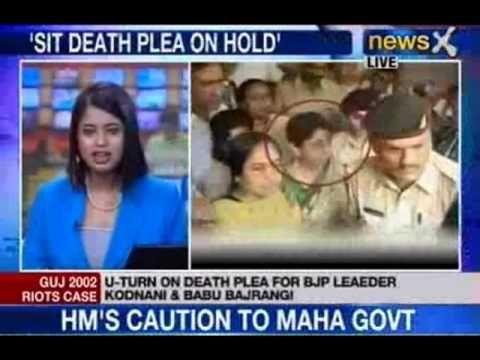 2002 Gujarat  Riots Case : Advocate General to withdraw the plea