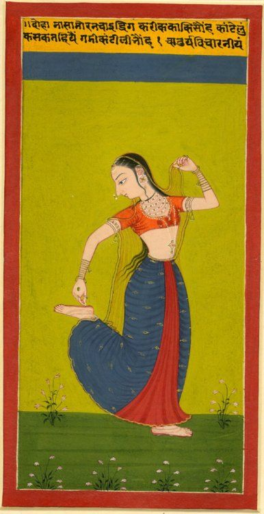 Woman removing thorn from her foot, Rajasthan school 1770. (quite fond of miniatures!)