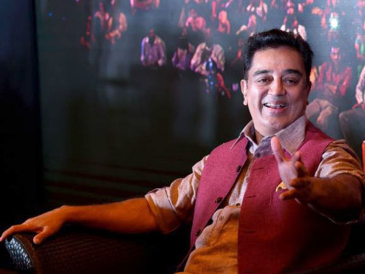 Caste factor may keep Kamal Haasan on tenterhooks - Times of India #757Live