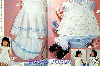 Baby Clothing for Prince & Princess /Japanese Baby's Wear Sewing Pattern Book
