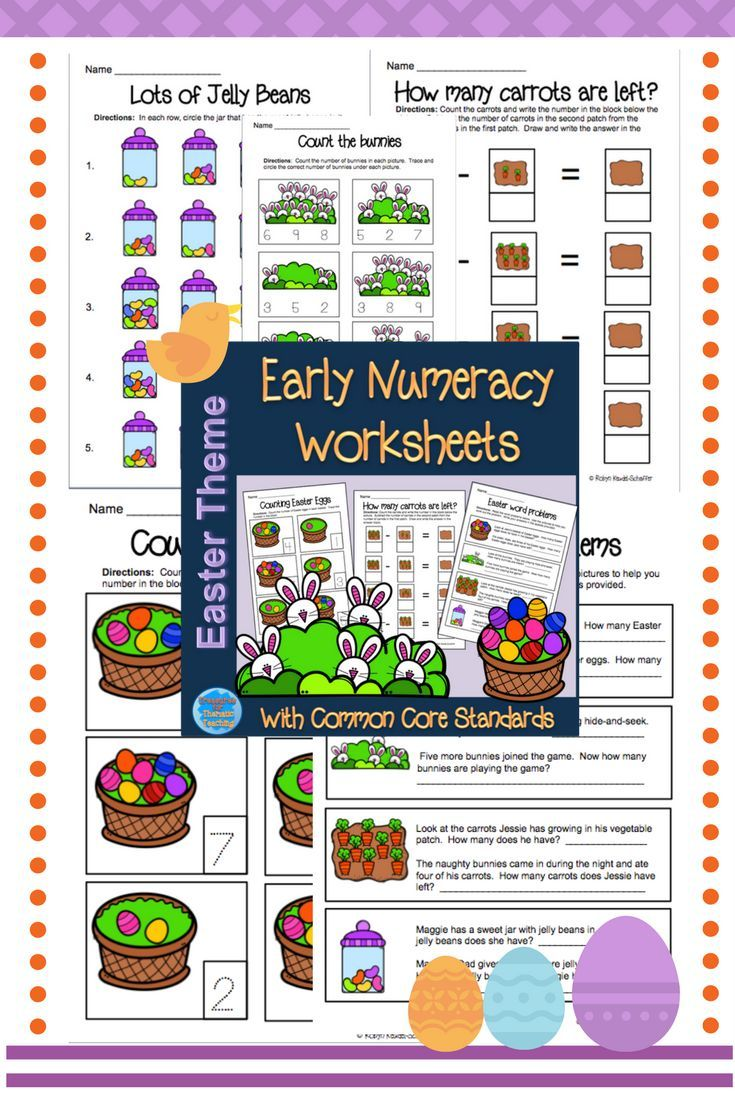 Easter Themed Early Numeracy Worksheets Count Identify Numbers Basic Addition And Subtraction And Easter Math Worksheets Mathematics Worksheets Easter Math