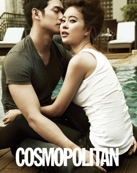jung suk won and baek ji young dating quotes