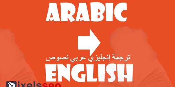 ترجمة إنجليزي عربي نصوص North Face Logo The North Face Logo Mix Photo