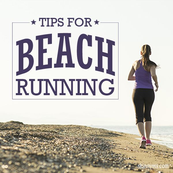 Going to the beach for a summer vaca? Here are some Tips for Beach Running. #runningonthebeach #beachworkouts
