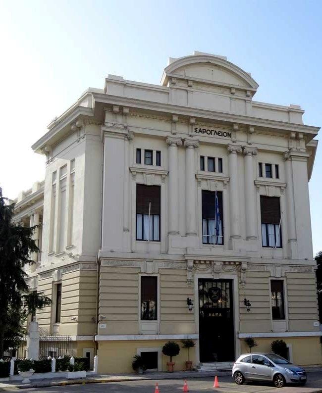 The Mansio Sarogleio, Athens