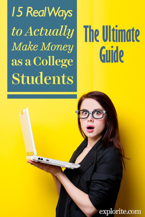 All college students can use a little extra money every now and then. You need coffee to get you through all your studying (and socializing), and coffee isn't free. Neither are textbooks, food, or nights out.