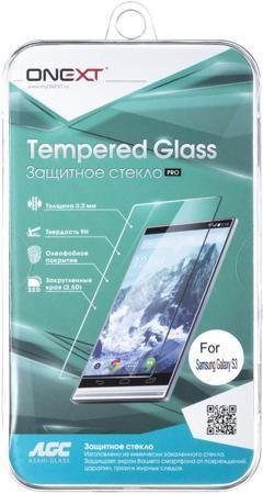 Onext Onext для Samsung Galaxy S3  — 890 руб. —  Защитное стекло Onext Для Samsung Galaxy S3 обеспечивает исключительно высокую защиту без малейших изменений внешнего вида современного смартфона. Уникальная твердость материала позволяет не беспокоиться о повреждении дисплея ключами и другими острыми металлическими объектами. Установив защитное стекло, телефон можно класть в карман или в специальный отсек в машине, не задумываясь о находящихся рядом предметах. Только четкая картинка…