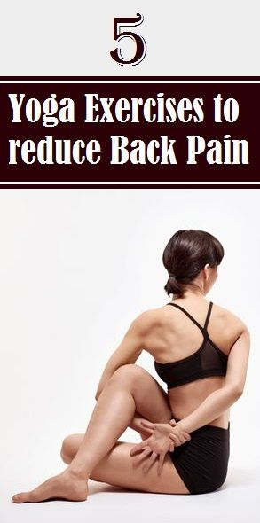 Top 5 Yoga Exercises to reduce Back Pain..