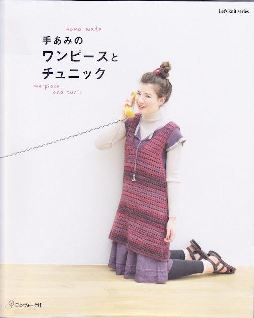 japonesa ganchillo y punto