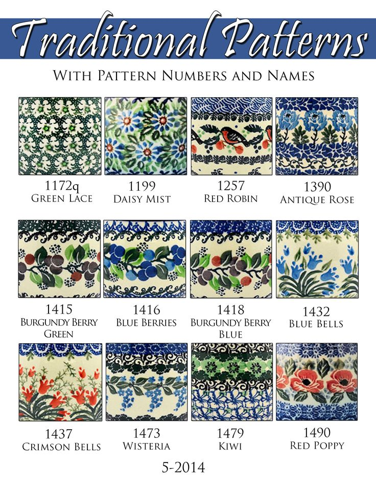 more_polish_pottery_patterns_page_2.jpg (2550×3300)