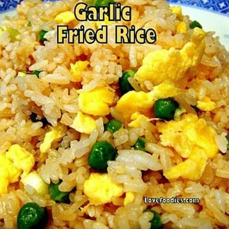 Garlic Fried Rice Recipe   Just A Pinch Recipes