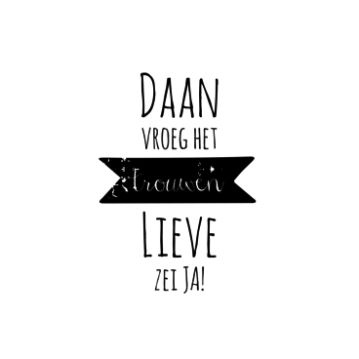 Hippe trouwkaart #typografie Daan & Lieve | typografie #uitnodiging #huwelijk #trouwkaarten #hip