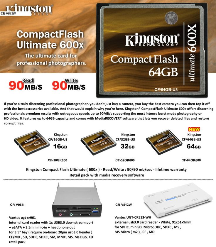 Compact Flash Ultimate 600x