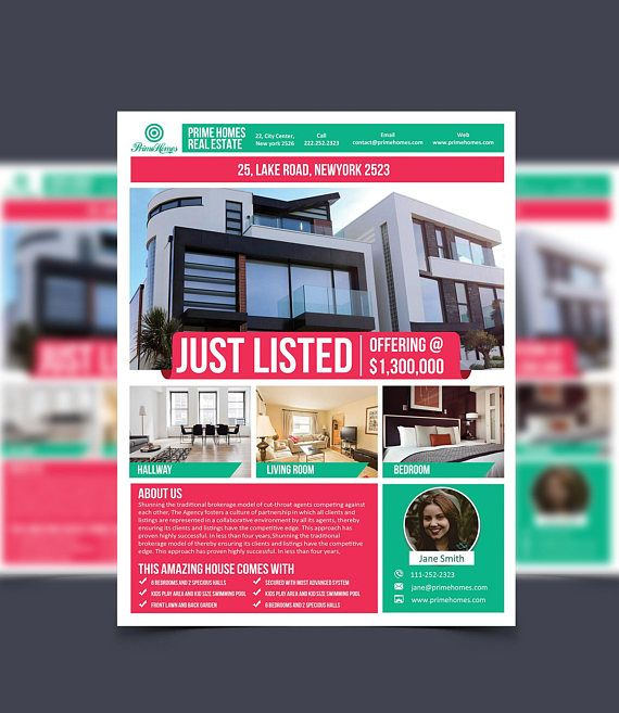 Real Estate Advertising Flyer Just Listed Template - Editable in Microsoft Word, Publisher, Powerpoint, Photoshop INSTANT DOWNLOAD KOR-035A
