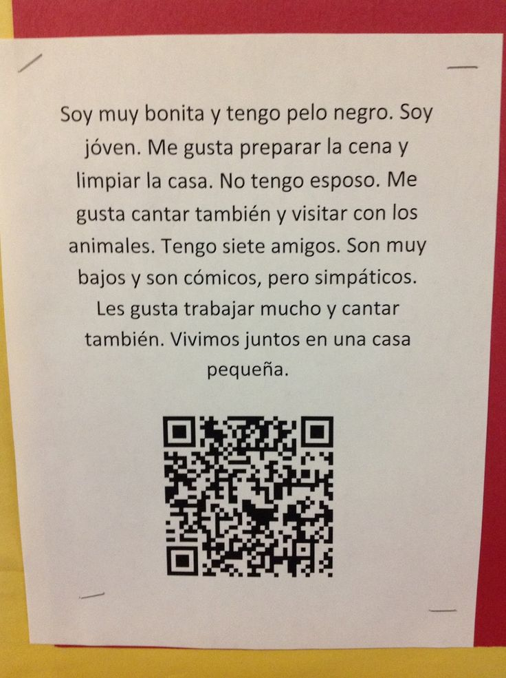 Geekie Teacher: QR Codes in Spanish Class -- writing activity to post in class -- write a paragraph describing someone with QR codes -- could use QR codes for station work too