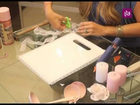 فاي سابا تصنع زينة أدوات المطبخ | Roya - YouTube