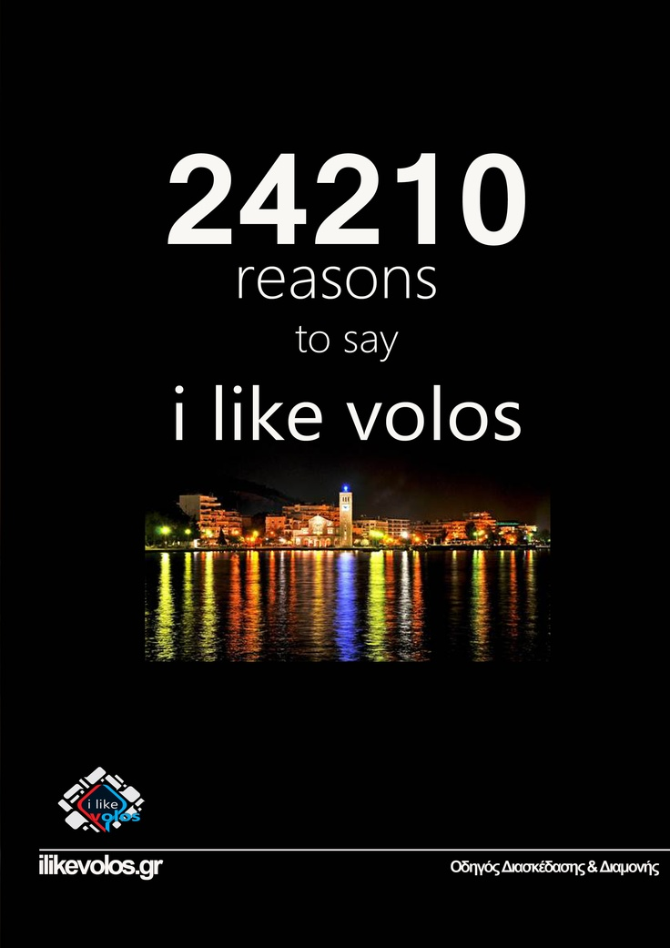 i like volos Greece