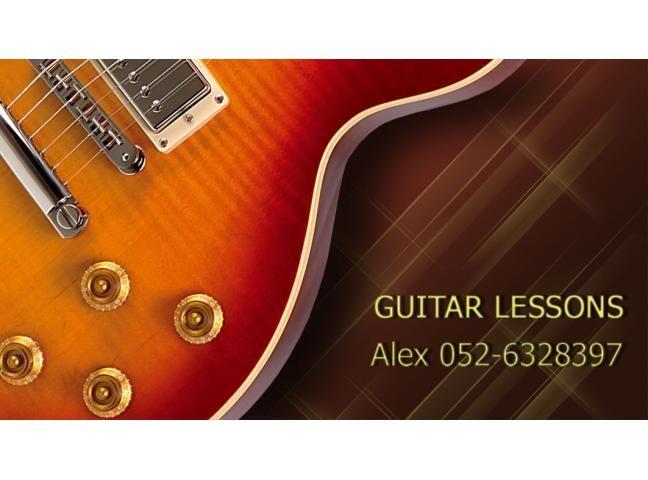Уроки игры на гитаре.Акустические,электрогитары.Курс сольфеджио.Больш