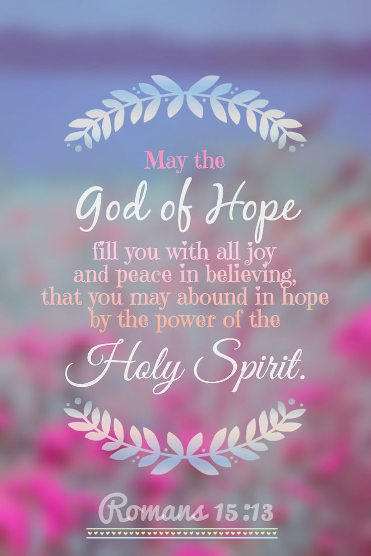 Romans 15:13 Bible verse. Spiritual inspiration. Scripture about our God of hope and the power of the Holy Spirit.