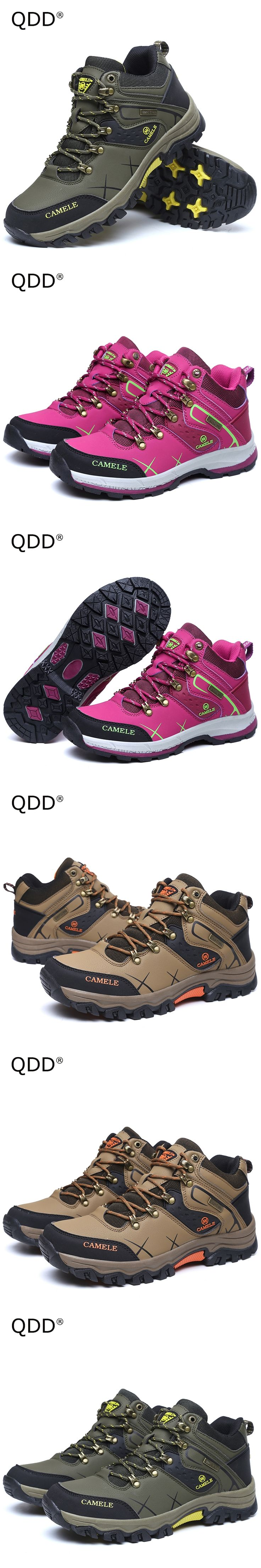 Trek Your Own Road No Following! Men Trekking Shoes High Quality Wearable Waterproof Outdoor Trekking Shoes For Man and Woman.