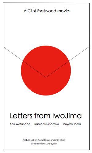 Letters from IwoJima