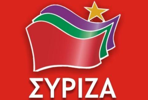 ΑΥΤΟΔΥΝΑΜΟΣ  ΣΥΡΙΖΑ ΕΚΜ