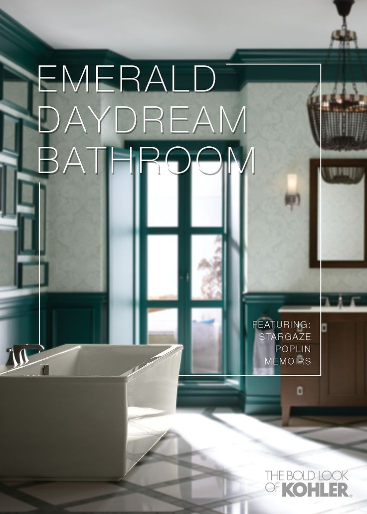 12 Best Emerald Daydream Bathroom Images On Pinterest